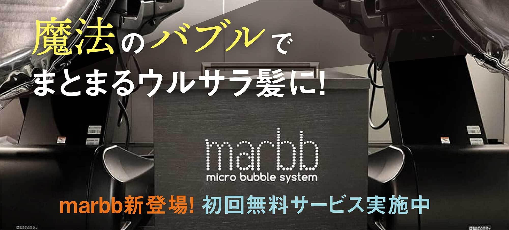 marbb link banner