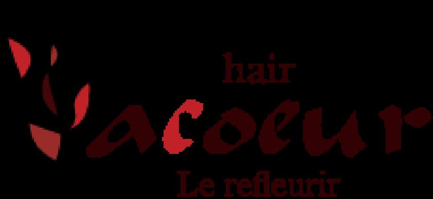東かがわ市美容室アクール(acoeur)